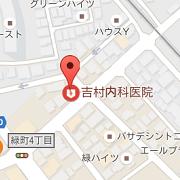 吉村内科 新所沢 呼吸器科 地図