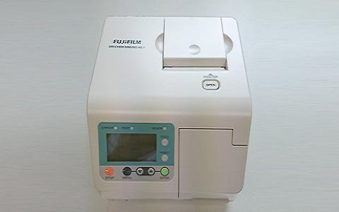 吉村内科 新所沢 呼吸器科 フジフィルム デンシトメトリー分析装置ジフィルム